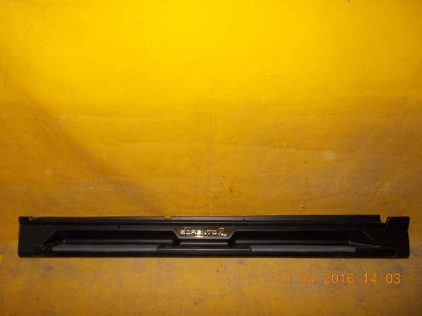Боковая подножка Kia Sorento R 2009-2013г