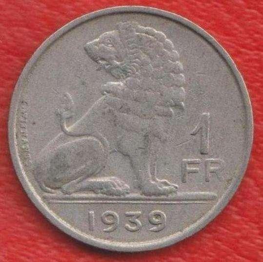 Бельгия 1 франк 1939 г. BELGIE
