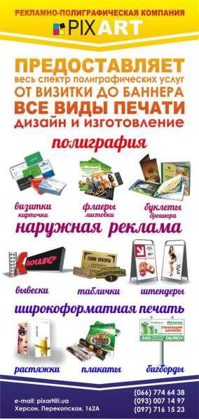 Создание и дизайн листовок, флаеров, буклетов. Печать листов в фото 3