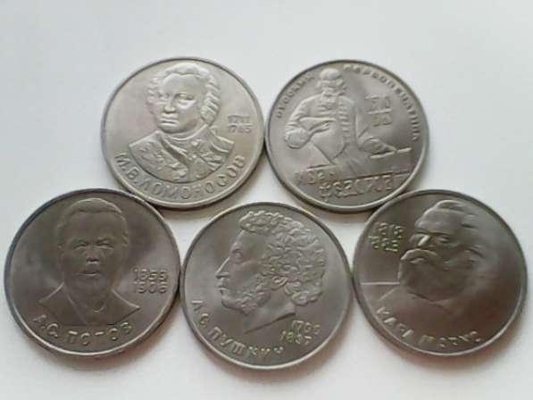 Куплю юбилейные монеты в Саратове