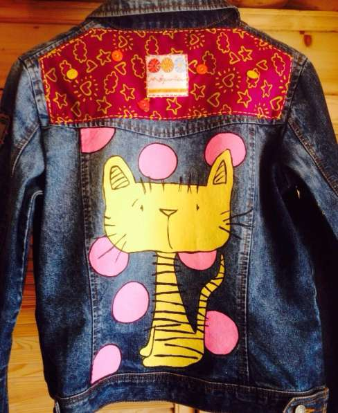 Дизайнерская куртка