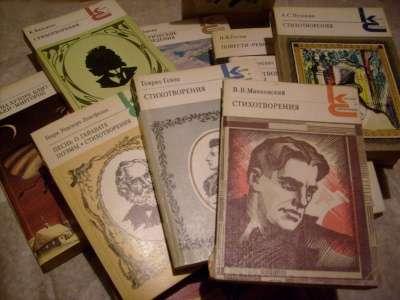 """книги серии """"Классики и современни"""