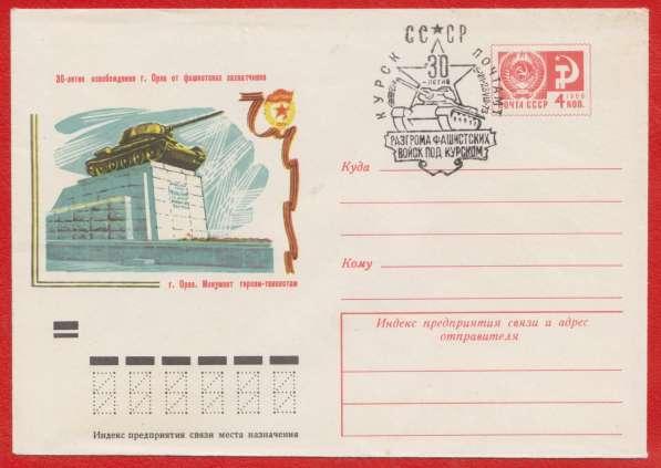 ХМК Орел Монумент героям-танкистам спецгашение №1