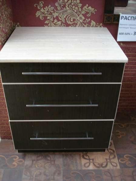 Распродажа Напольный шкаф кухонный 70см с тремя шуфлядами