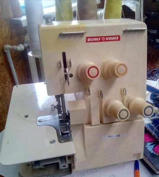 Ремонтирую швейные машины на дому