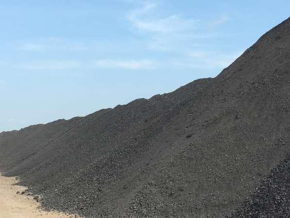 Каменный уголь марки Д