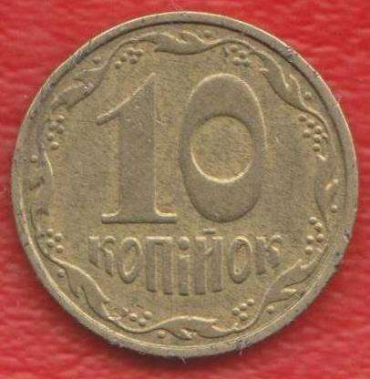 Украина 10 копеек 2002 г.