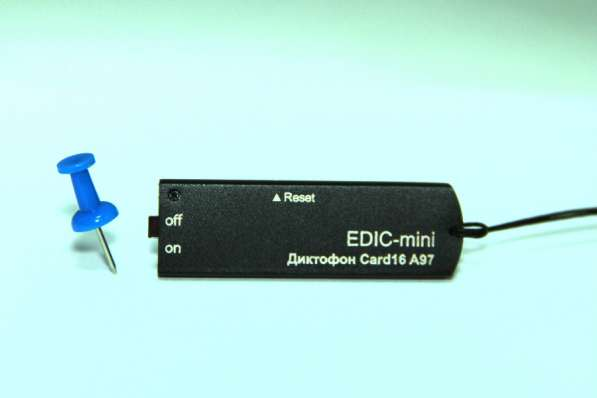 Мини-диктофон