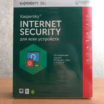 Антивирус Kaspersky Internet Security, в Пятигорске