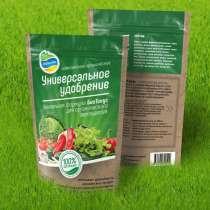 Органические удобрения Органическое земледелие, в г.Екатеринбург