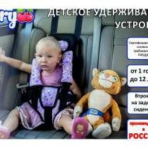 Детское автокресло от 1 до 12 лет (новое), в Рязани
