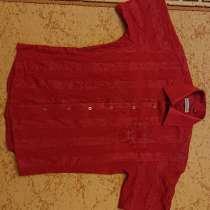 Мужские рубашки Slim Fit фирм Bossado и O*Stin, в Самаре