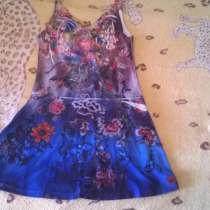 Цветное платье размер 46, в Краснодаре