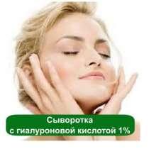 Сыворотка для лица - купить сыворотку для лица, в г.Киев