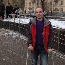 Материальная поддержка инвалиду, в Комсомольске-на-Амуре