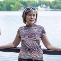 Таня, 38 лет, хочет познакомиться, в г.Минск