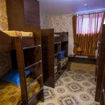 Удобный сайт хостела для бронирования недорогого койко-места, в Барнауле