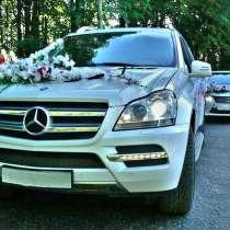 Свадебный кортеж Mercedes- Benz GL, в Иванове