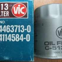 Фильтр масляный C-513 VIC, в Магнитогорске