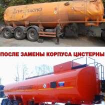 Замена цистерны на бензовозе, нефтевозе, в Уфе