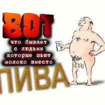 Отдам БЕСПЛАТНО ёмкость для ВОДЫ 30 кубов (новая), в Иркутске
