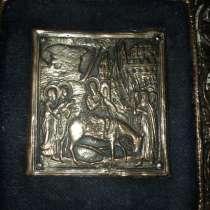 Икона Медь. 13 см. х11 см. Клеймо, в г.Львов