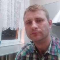 Александр, 30 лет, хочет познакомиться – Александр, 30 лет, хочет познакомиться, в Краснодаре