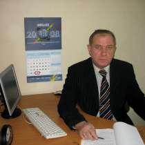 Курсы подготовки арбитражных управляющих ДИСТАНЦИОННО, в г.Еманжелинск