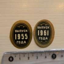 Кольеретка.1)выпуск 1955 года,2)выпуск 1961 года, типографс, в г.Ереван