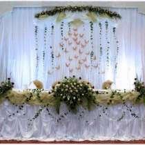 Свадебное оформление. Свадьба в Кемерово, в Кемерове