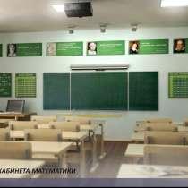 Стенды, портреты, таблички с афоризмами для оформления класс, в Иркутске
