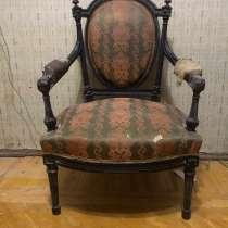 Старинное кресло под реставрацию, в Санкт-Петербурге