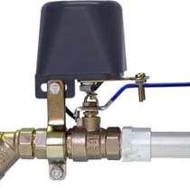Автоматическое наполнением ёмкости водой, в Перми