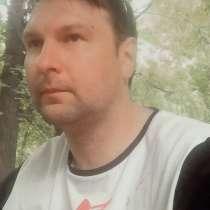 Ruslan, 35 лет, хочет познакомиться, в Москве