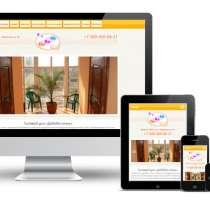 Создание современных сайтов для бизнеса в Туапсе, в Туапсе
