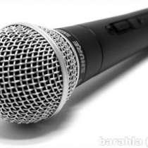 Микрофон SHURE SM58, в г.Москва