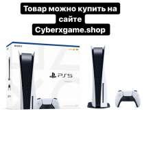 Игровая приставка Sony PlayStation 5 825GB! Новая! З Из Моск, в Казани