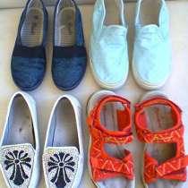 Обувь на девочку лето-осень 32 размер, в Москве