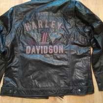 Куртка Harley Davidson, в Москве