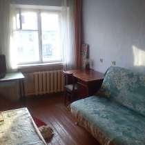 Сдаётся комната, в г.Екатеринбург