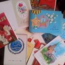 Ретро открытки, привет из СССР, 15,0 руб 150шт, в г.Минск