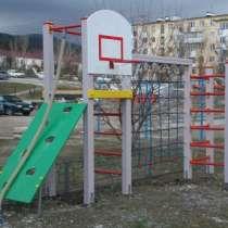 Детские уличные спортивные комплексы от производителя, в Краснодаре