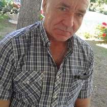 Анатолий, 57 лет, хочет познакомиться, в Екатеринбурге