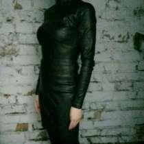 Магазин - ателье кожаной одежды, в г.Киев