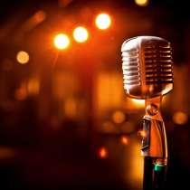 Живой вокал на Ваше торжество, в Нижнем Новгороде