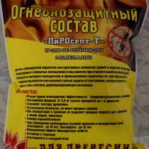 Предлагаю стать региональным представителем, дилером, в Таганроге