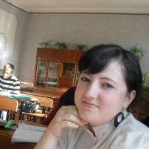 Александра, 27 лет, хочет пообщаться, в Новосибирске