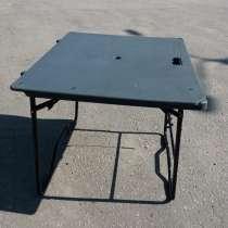 Продам стол (кемпинг) в багажник на Honda CR-V, в Димитровграде
