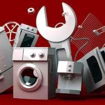 Ремонт стиральных машин, в г.Бендеры