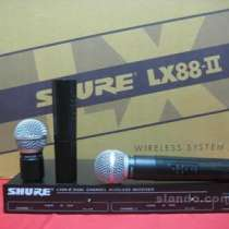 микрофон SHURE LX88-II радиосистема, в г.Москва